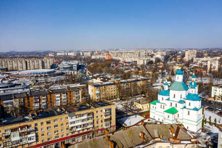 The Sumy city in the sunny day Ukraine at the winter aerial view