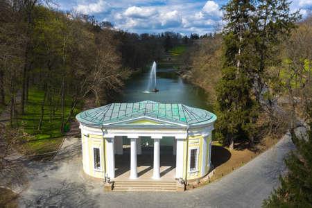 National dendrological park Sofiyivka Uman Ukraine aerial view