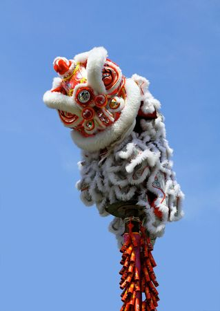 new year dance: Chinese lion Dance