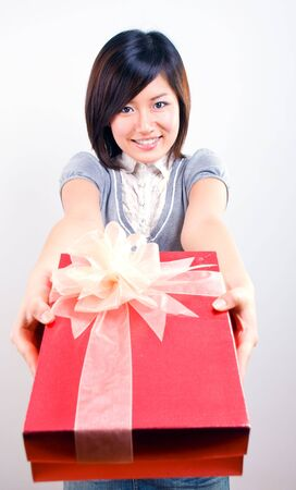Gift for you Stock Photo - 7260966