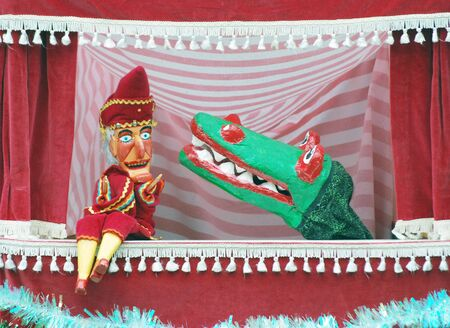 greem: Close-up of Punch and Judy show characters