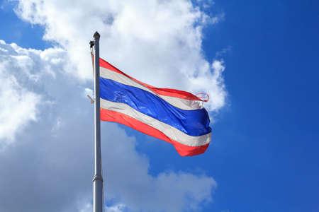Sky Thai flag photo
