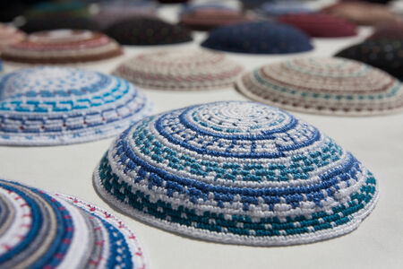 Kippah or Kipa or Yarmulke closeup photo
