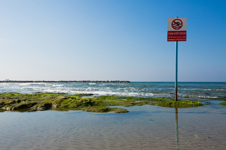 No swimming warning sign, Hebrew, Arabic, English in the beach of Tel Aviv Israel photo