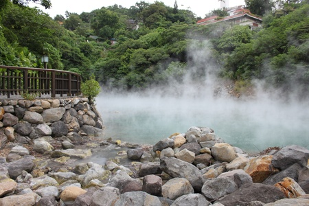 hots: Beitou Thermal Valley