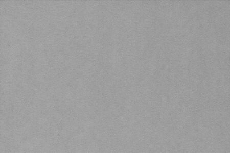 gray texture: paper texture . gray background Stock Photo