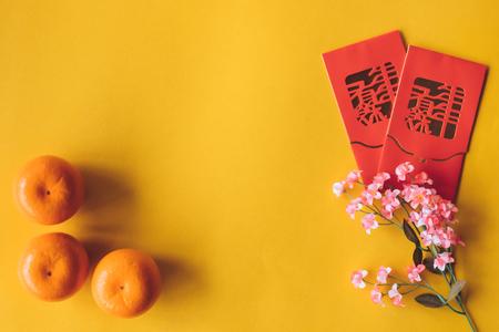 黄色の背景に中国の新年の祭りの装飾のトップビュー。テキスト用の空き領域 写真素材