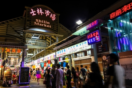 Shilin Night Market in Taipei is the largest of its kind in Taiwan Editorial