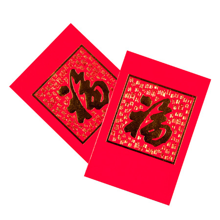 Chinese New Year red envelopes typically contain monetary gifts  Envelopes have the generic word  Blessing  printed in gold