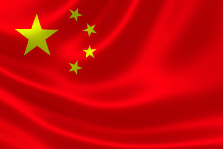 china flag: 3D rendering of the Chinese flag on silky satin  Stock Photo