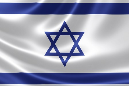 israeli: 3D rendering of the Israeli flag on satin texture