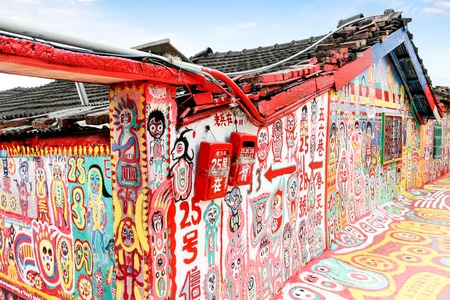 Colorful graffiti dots the walls of the famous Rainbow Village in Taichung  The village has become a must-see attraction in Taiwan