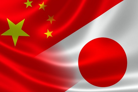 mutually: 3D rendering of a merged Chinese-Japanese flag on silky satin  Concept of the mutually influential relations between the two countries politically and economically