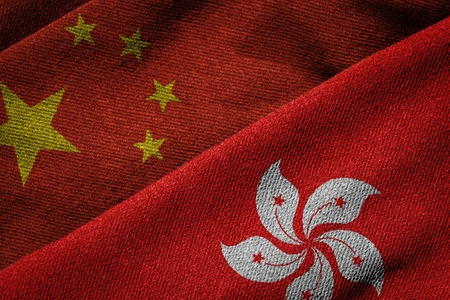 chinese flag: 3D rendering of the flags of China and Hong Kong on woven fabric texture. Hong Kong is a Special Administrative Region of China. Detailed textile pattern and grunge theme.