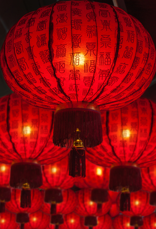 deliberate: Focus on red chinese lantern with deliberate shallow depth of field on array of background lanterns. Auspicious Chinese symbol of prosperity for New Year and Mid-Autumn Festivals.