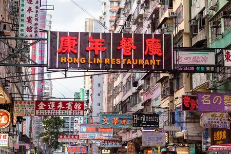 letreros: vallas publicitarias y señales de colores cuelgan en una calle de Hong Kong. Esta forma icónica de la publicidad es uno de los más populares y reconocibles en Hong Kong.