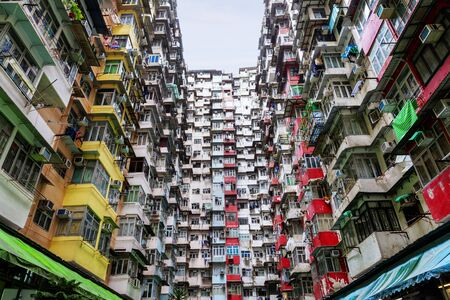 Densely populated housing in the old residential district of Quarry Bay, Hong Kong. Nicknamed Stockfoto