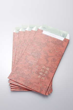 Red Ang Pao Packet with Malaysia Bank Note in full shots with 5 angpao