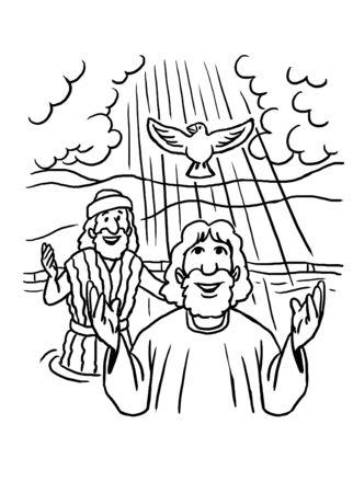 The baptism of Jesus Stock Photo