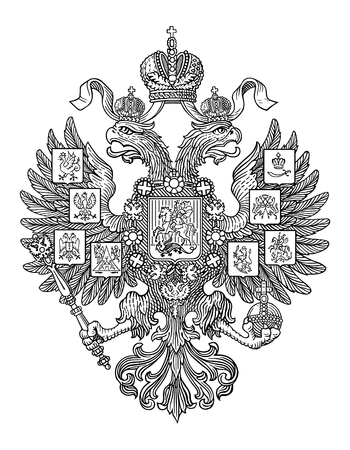 Royal emblem vector Vector