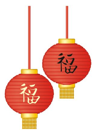 red lantern: Chinese lamp with Good Luck Hieroglyph