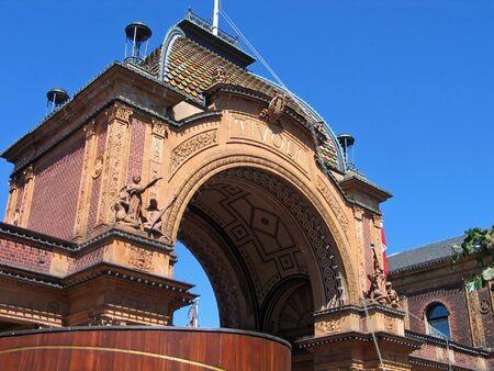 denmark: Tivoli Gardens Copenhagen Denmark - entry gate