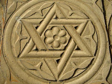estrella de david: Estrella de David grabada en la piedra-s�mbolo del juda�smo