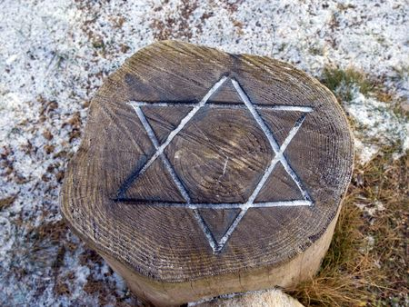Star of David engraved in wood - symbol of Judaism Stock Photo - 6566046