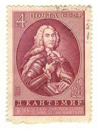 linguist: Vintage Russia Postage Stamp on White Background. Scan the image. Dimitrie Cantemir. He was also a prolific man of letters � philosopher, historian, composer, musicologist, linguist, ethnographer, and geographer. Editorial