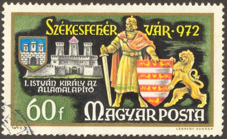 philatelic: The scanned stamp. The Hungarian stamp with the image of the king.