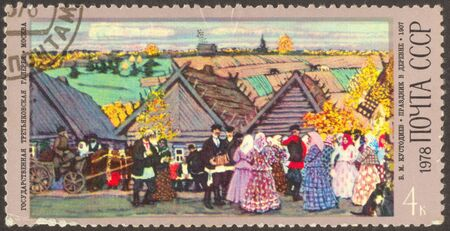 boris: The scanned stamp. Holiday in village. Boris Mikhaylovich Kustodiev (March 7, 1878�May 28, 1927) was a Russian painter and stage designer. Stock Photo