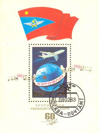 The Soviet mark. Scanned stamp. Flight of planes. photo