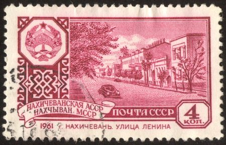 The scanned stamp. The Soviet stamp. The city of Nakhichevan, capital of Nakhichevan. Stock Photo - 5549564