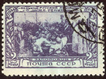 the cossacks: El sello escaneado. El sello de la Uni�n sovi�tico. Cosacos de escribir la carta al sult�n turco. Artista Repin.