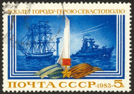 The scanned stamp. The Soviet stamp. Two ships in the sea. photo