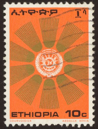 The scanned stamp. Stamp of Ethiopia. Pattern on an orange background. Stock Photo - 5599639