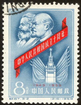 The scanned stamp. The Chinese stamp. Vladimir Ilyich Lenin was a Russian revolutionary, Bolshevik leader, communist politician, principal leader of the October Revolution and the first head of the Soviet Union.