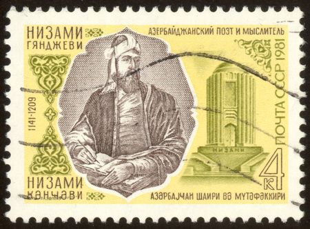 azerbaijanian: The scanned stamp. The Soviet stamp. The Azerbaijan poet.