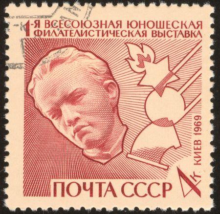 soviet union: Vladimir Ilyich Lenin was a Russian revolutionary, Bolshevik leader, communist politician, principal leader of the October Revolution and the first head of the Soviet Union.