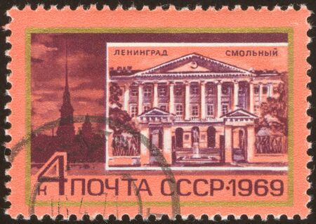lenin: The scanned stamp. The Soviet stamp. The building in the city of St.-Petersburg. Stock Photo