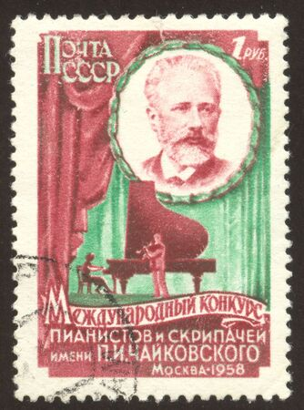 composer: Pyotr Ilyich Tchaikovsky was a Russian composer of the Romantic era.