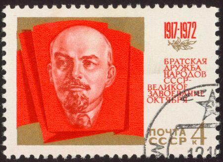 lenin: Vladimir Ilyich Lenin was a Russian revolutionary, Bolshevik leader, communist politician, principal leader of the October Revolution and the first head of the Soviet Union.