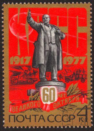 lenin: The scanned stamp. The Soviet stamp. Granite monument to Lenin.