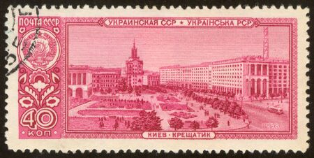 The scanned stamp. The Soviet stamp. The city of Kiev, capital of Ukraine. photo