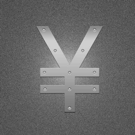 argentum: Symbol of the Japanese money. Metal yen. The international sign on money.