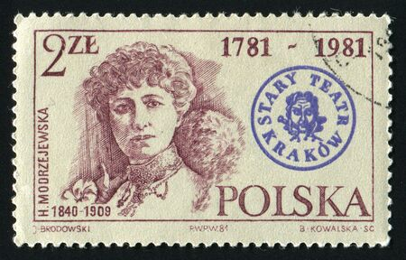 shakespearean: POLAND -CIRCA 1981: Helena Modjeska was a renowned actress who specialized in Shakespearean and tragic roles, circa 1981.
