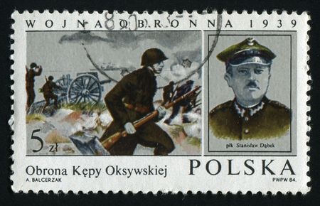 promoted: POLAND -CIRCA 1984: Stanislaw Dabek colonel of the infantry of the Polish Army, posthumously promoted to brigadier general, circa 1984.
