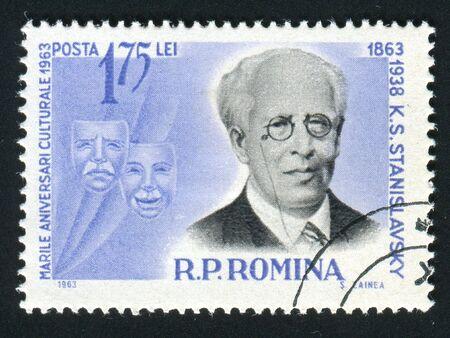 constantin: ROMANIA -CIRCA 1963: Constantin Sergeyevich Stanislavski was a Russian actor and theatre director, circa 1963.