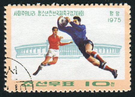 ancient pass: NORTH KOREA - CIRCA 1975: 10th international Socialist Countries Junior Friendship Soccer Tournament, circa 1975.