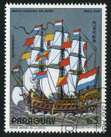PARAGUAY - CIRCA 1976: The ancient military ship, circa 1976. photo